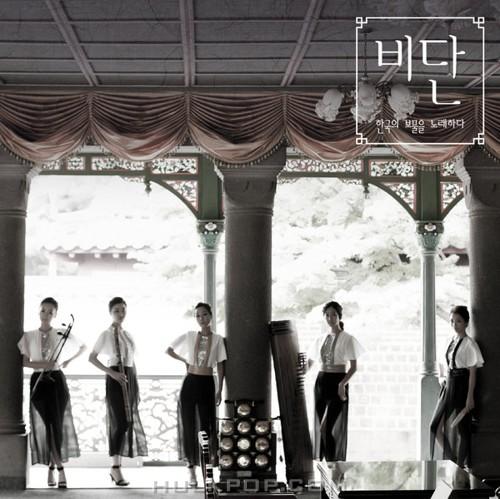 Vidan – Opening New Age – EP
