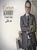 Marwan Khoury-El Aad El Aaksi
