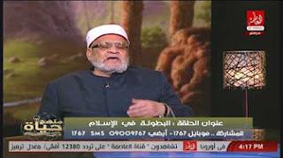 برنامج منهج حياة 15-3-2017 مع محمد محفوظ