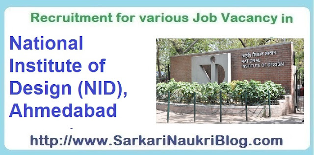 Sarkari Naukri vacancy at NID Ahmedabad