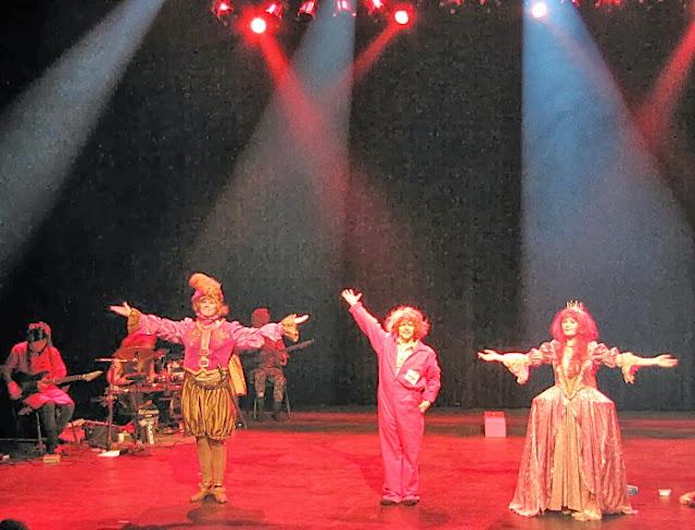 lasten teatteri lasten musikaali lastenmusikaali