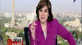 برنامج صالة التحرير 4-3-2017 مع عزة مصطفى