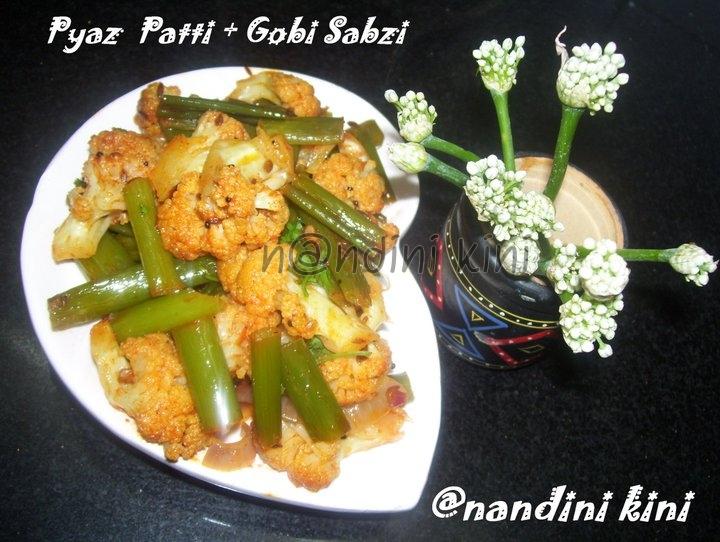 Cake Ki Recipe Kadai Mein: Kini's Kitchen: Pyaaz Patthi Gobi Ki Sabzi