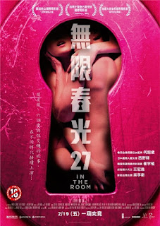 In the Room (2015) ส่องห้องรัก [พากย์ไทย+ซับไทย] [18+]
