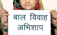 Inform-the-authorities-for-child-marriage-prevention-बाल विवाह रोकथाम के लिए अधिकारियो को सूचित करे