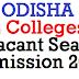 Odisha +2 Vacant Seat Admission 2019 date released @ samsodisha.gov.in