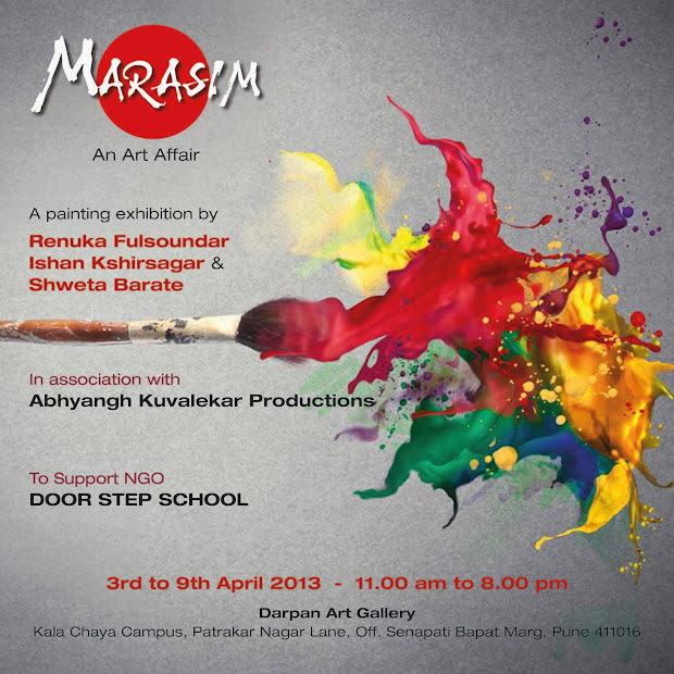Door Step School Pune. Paintings Exhibition
