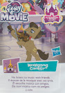 My Little Pony Wave 22 Wolfgang Canter Blind Bag Card