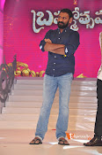Brahmotsavam Audio Launch Set2-thumbnail-2