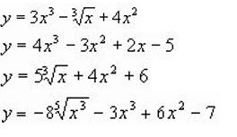 ecuaciones-ejercicio-visual-c-sharp-2