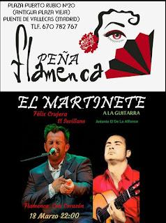 Cartel actuación de Félix Crujera el Sevillano PEÑA EL MARTINETE  Flamenco de Corazón  CON: ANTONIO DE LA ALFONSA  18 DE MARZO 2017 22:30 HORAS