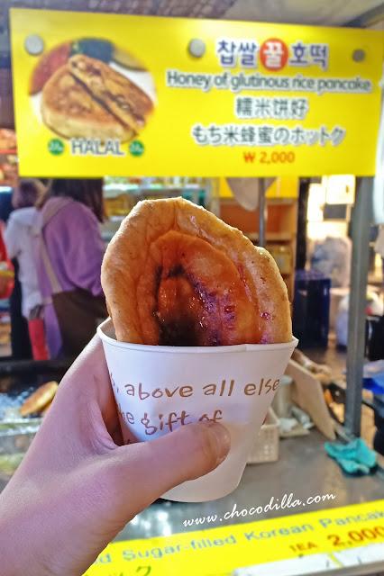 Rekomendasi Restoran Halal di Korea
