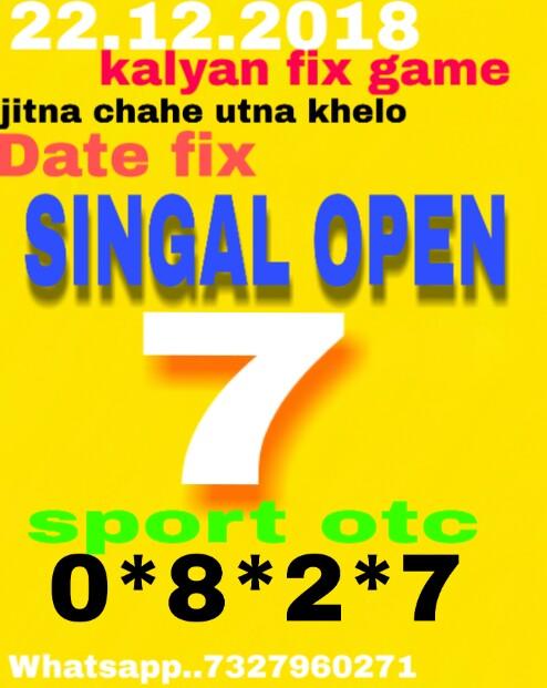 Satta Matka fix game today is challenge game | Titu Dg