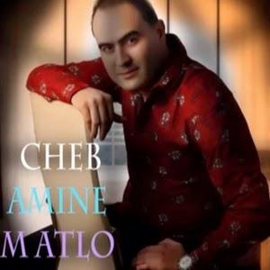 Amine Malto-Kassouni Fel Youtube 2015