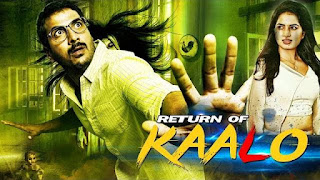 Kaalo 2 2016 Full South Indian Movie Dubbed in Hindi Download