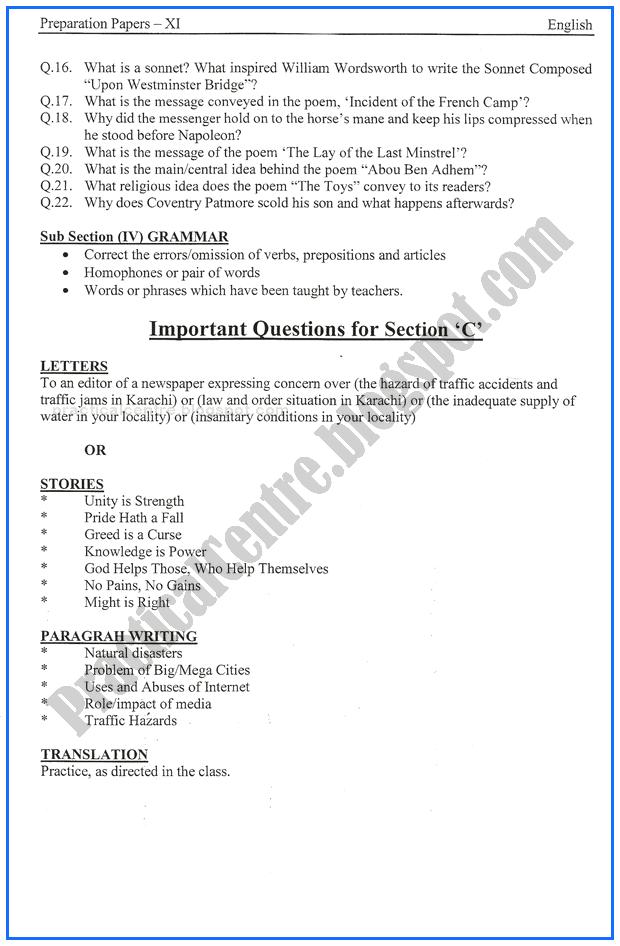 english-xi-adamjee-coaching-guess-paper-2017-commerce-group