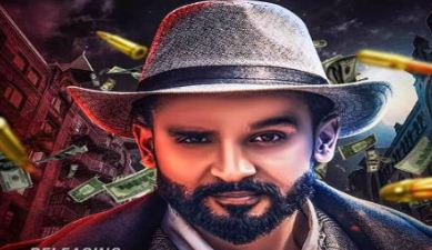 Mashook Te Bandook - Abhiraaj Full Song Lyrics HD Video