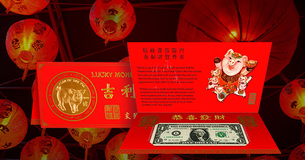 2019 Lucky Money Year of the PIG 8888 US Federal Note One Dollar $1