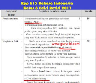 gambar rpp bahasa indonesia kelas 8 revisi 2017