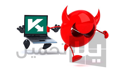 http://www.yalla-t7mel.com/2017/01/Download-Kaspersky-Antivirus.html