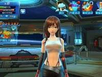 X-Men Girl MOD v1.33 Apk Android Terbaru