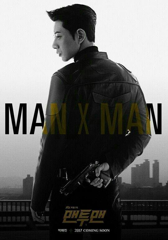 Hombre a Hombre |16/16| |Latino| |K-Dorama| |Mega 1 Link|