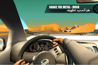 Shake the Metal Rush MOD APK+DATA-2