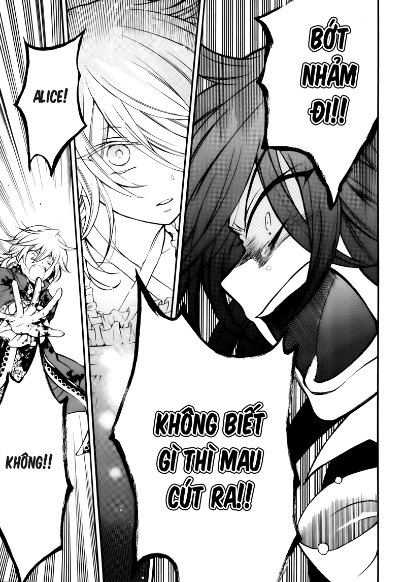 Pandora Hearts chương 077 - retrace: lxxvii vacant trang 8