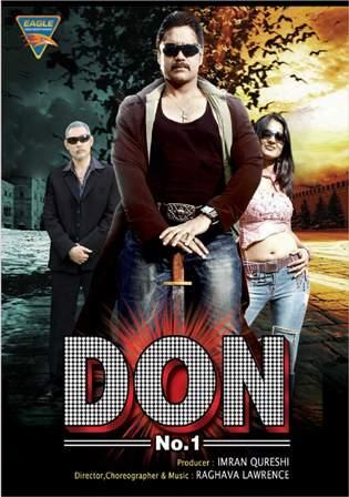 Don No.1 Full Movie Hindi Dubbed 400MB  480p