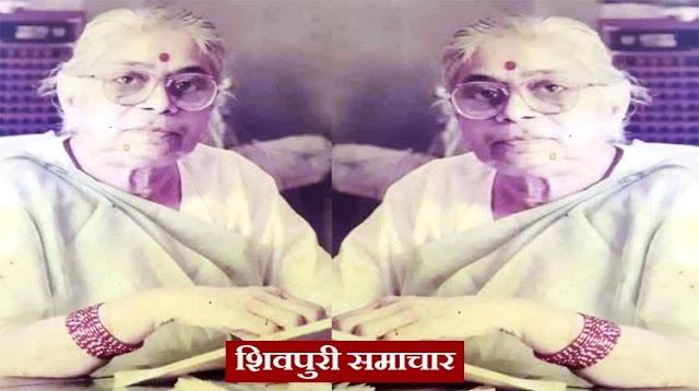 करैरा की पूर्व विधायक सुषमा सिंह का निधन | KARERA, SHIVPURI NEWS