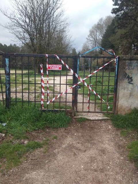 Γιάννενα: Απαγόρευση εισόδου στο Γιαννιώτικο Σαλόνι