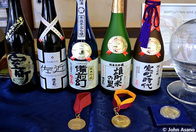 Muromachi Shuzo Sake Brewery