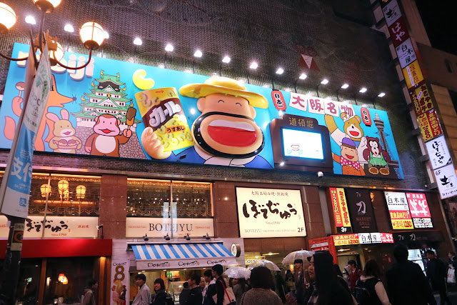 Dotonbori Osaka Attractions Japan Travel