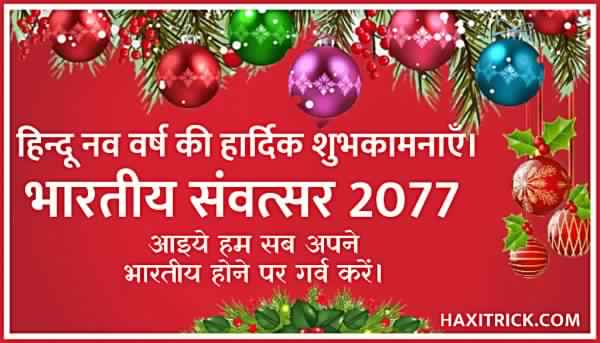 Hindu Nav Varsh Full HD Image Happy Hindu New Year Photo