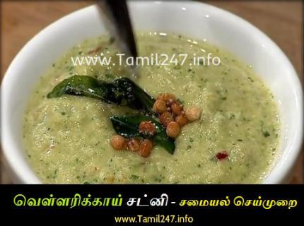 Vellarikkai Chutney Vellarikka Recipes Sathana samayal in tamil cucumber recipe in tamil