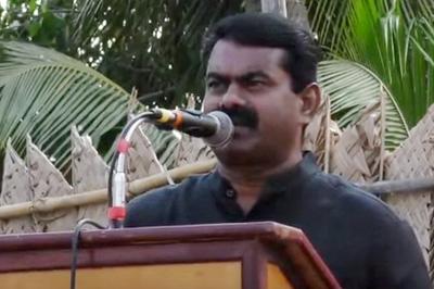 Naam Tamilar Seeman Speech – Aattayampatti