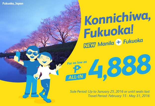 Cebu Pacific Manila to Fukuoka Promo 2016