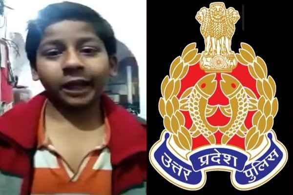 kids-complain-about-his-father-in-itawah-up-police-thana-video-viral