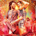 Banjo: Movie Budget, Profit & Hit or Flop on 5th Box Office Collection: Down