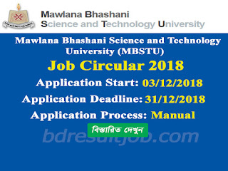 Mawlana Bhashani Science and Technology University (MBSTU) Teacher Recruitment Circular 2018