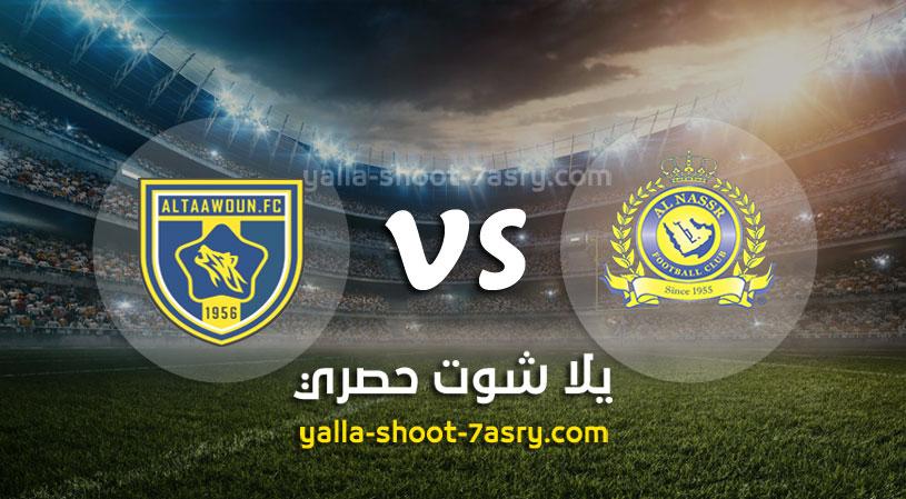 نتيجة مباراة النصر والتعاون اليوم السبت بتاريخ 04-01-2020 كأس السوبر السعودي
