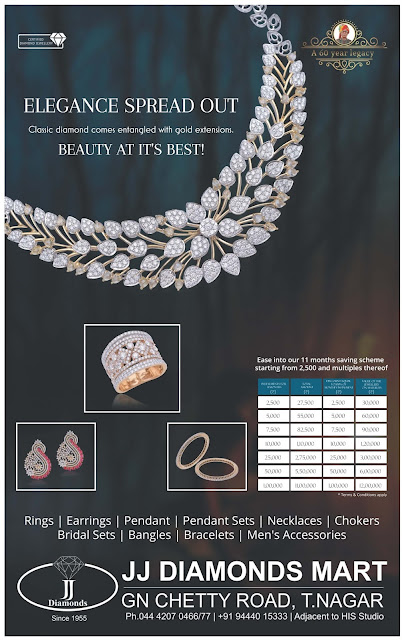 JJ Diamonds Mart | Akshaya Tritiya Gold and Jewellery Offers @Chennai | April /May 2017 discount offers