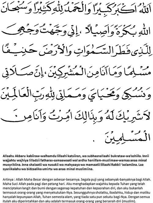 Doa Iftitah Beserta Artinya : iftitah, beserta, artinya, Bacaan, Islami:, Iftitah, Lengkap, Latin, Artinya