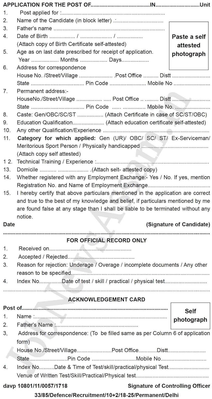 Job News Assam- Assam Jobs, Jobs in Guwahati, Govt. Jobs Assam and ...