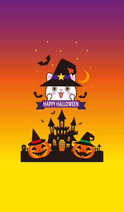Feeling of the happy Halloween of chao.