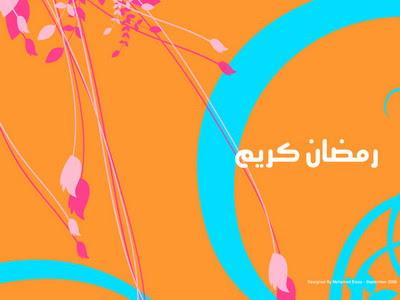dailyquranverses.blogspot.com