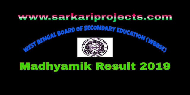 west bengal madhyamik result 2019,wbbse result 2019,madhyamik result,madhyamik result 2019 date,wb madhyamik result 2019,madhyamik result out date 2019,how to check madhyamik result 2019,2019 madhyamik result check,madhyamik 2019 result out date,wb 10th result 2019,Madhyamik Result 2019