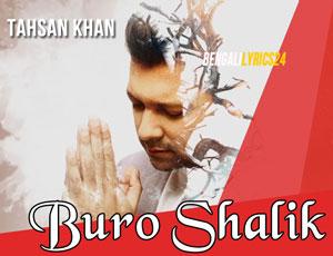 Buro Shalik, MP3 Song, Tahsan, Obhiman Amar