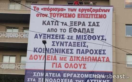 xenodochoipallili-apeklisan-to-ipourgio-tourismou