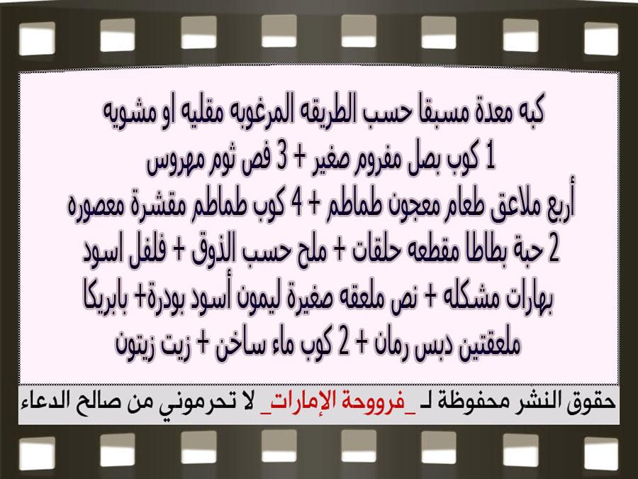 https://2.bp.blogspot.com/-qWVizb5OOFk/VrxmCDXf7XI/AAAAAAAAbtY/h3hLAK3l8Gk/s1600/3.jpg